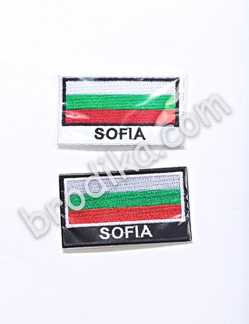 Бродирaно знаме BULGARIA 1